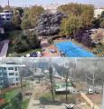 Comitato parco bassini